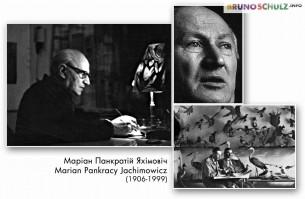 Poeta, tłumacz, eseista i malarz. Urodził się w Schodnicy, a mieszkał w Borysławiu do 1945 roku. Ocalił listy Schulza do Anny Płockier, które ...