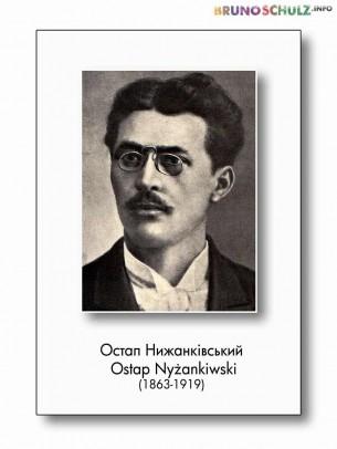 Ksiądz UGCC (kapelan), kompozytor, dyrygent, publiczny działacz, autor bardzo popularnych do dzisiaj utworów chóralnych.