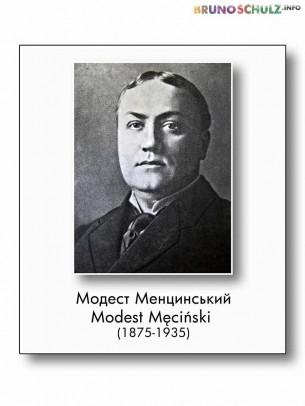 Śpiewak operowy, tenor. Urodził się w rodzinie wiejskiego księdza. Uczył się w gimnazjum - do szóstej klasy w Drohobyczu później w Samborze, studiował w Seminarium Duchownym we Lwowie.