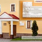 g4-Franko-Drohobycz-szkola